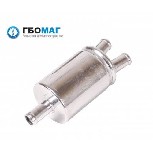 Фильтр низкого давления неразборный FLS 14/2х12 мм